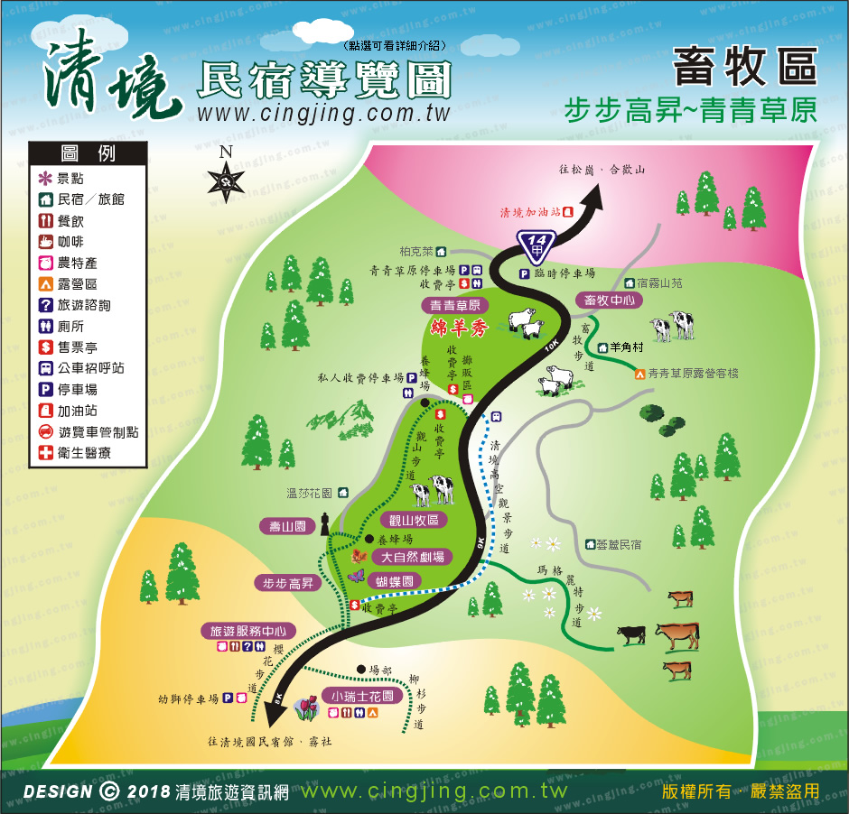 Cingjing  A Summer Resort with Loads of Family Fun